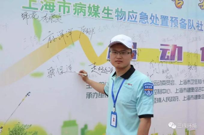 千赢国际平台环境 亮相篇3
