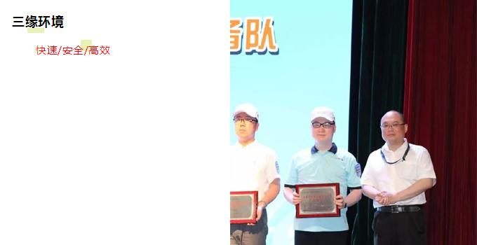 千赢国际平台环境 授牌篇9
