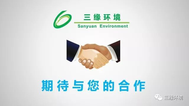 千赢国际平台环境 合作篇49