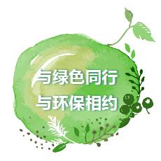 千赢国际平台环境 合作篇50
