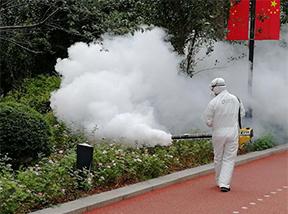 热烟雾处理