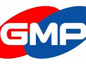 技术 | GMP标准下,制药行业虫害控制管理与实践