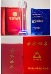 中国进口博览会病媒生物防制保障证书